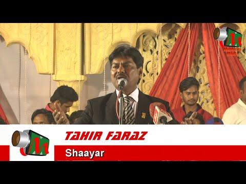 Tahir Faraz - MAAI, Mumbra Mushaira, 13/02/2016, Org. Mr SHAMIM KHAN, Mr. ASHRAF PATHAN