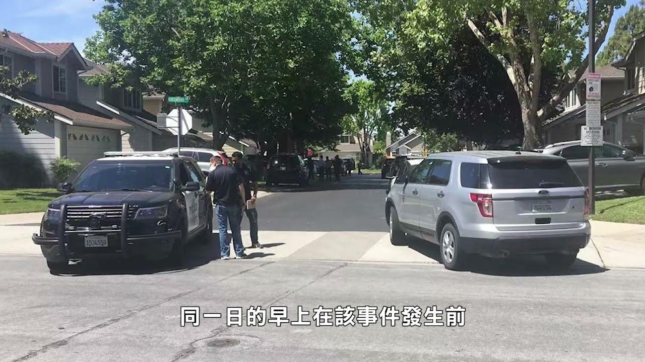 【天下新聞】Fremont市: 光天化日67歲亞裔婦女被性侵 28歲疑犯被捕