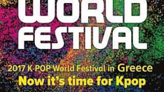 KBS K-Pop World Festival Greece 2017