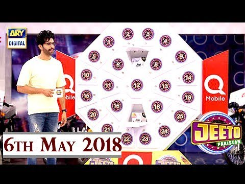 Jeeto Pakistan - 6th May 2018 - ARY Digital Show