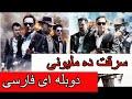 فیلم جدید خارجی سرقت 10 ملیونی دوبله ای فارسی 2020