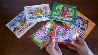 Книжки-панорамки для детей от издательства Ранок