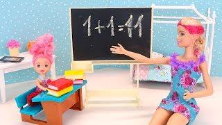Мультик Барби Срочно Нанять РЕПЕТИТОРА, Мама в Шоке! Куклы Для детей Айкукла тиви Про Школу