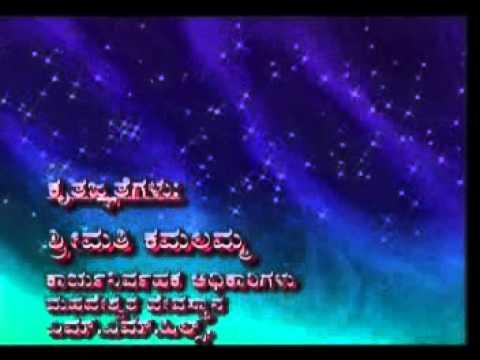 Andada Giri Chenda - Sri Madeshwarana Mahime - Kannada Album