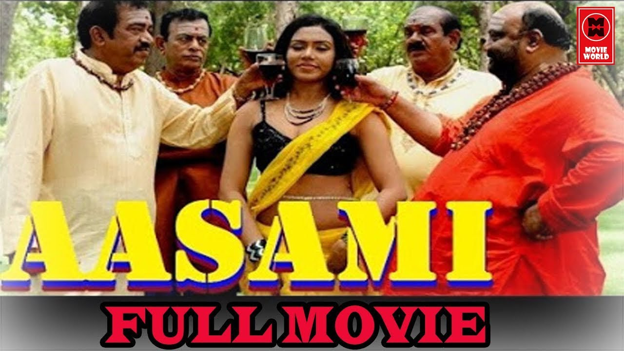 Tamil New Full Movies 2019 Tamil New Movies 2019 Tamil Movie 2019 New Releases Aasami Movie