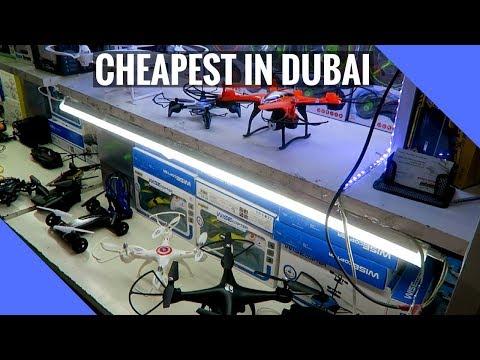 Cheapest Mall in Dubai!