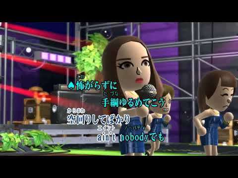 M-flo Loves YOSHIKA    Let Go (Cover/Wii U)