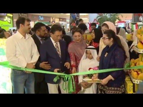 "Pakistan Embassy Kuwait Launched Mangos Festival in ""AVENUE"""