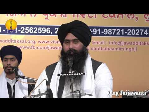 25th AGSS-2016: Raag Jaijawant Bhai Satinder Singh Ji Sarang
