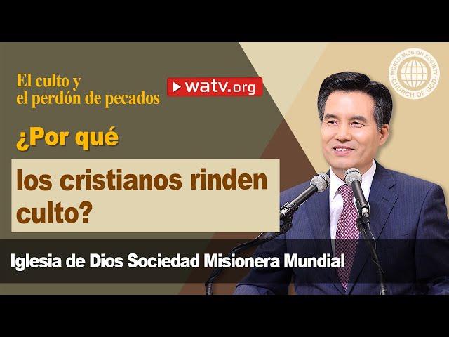 El culto y el perdón de pecados [Iglesia de Dios sociedad misionera mundial]