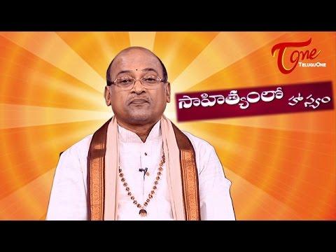 Garikapati Pravachanalu Mp3 Free Download - Mp3Take