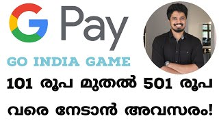 Google Pay Go India Offer|Google Pay|Google Pay Go India Offer Malayalam
