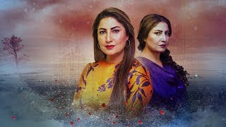 Pakistani Drama | Lamhay episode - 15 Promo | Aplus Drama | Saima Noor , Sarmad Khoosat