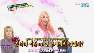 【中字】160224 Weekly Idol AOA CREAM