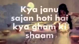 Kya Janu Sajan-Karaoke & Lyrics- Baharon Ke Sapne