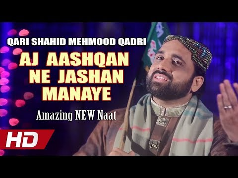 AJ AASHQAN NE JASHAN MANAYE - AMAZING NEW NAAT - QARI SHAHID MEHMOOD QADRI - OFFICIAL HD VIDEO