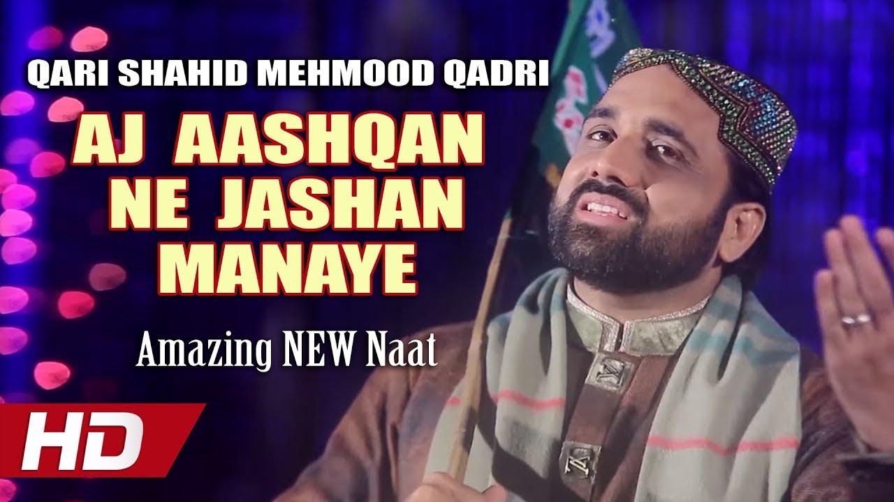aaj jashan manaye jaan ge mp3 download mr jatt