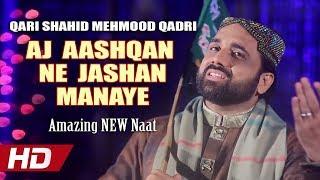 AJ AASHQAN NE JASHAN MANAYE - AMAZING NEW NAAT - QARI SHAHID MEHMOOD QADRI -