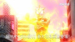 """""""戦士の頂に降り立つガイに天の声が告げる。「新たなウルトラマンの絆が..."""
