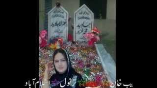 ghazala jved.mp4 pashto video 2012