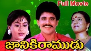 Janaki Ramudu Full Length Telugu Movie