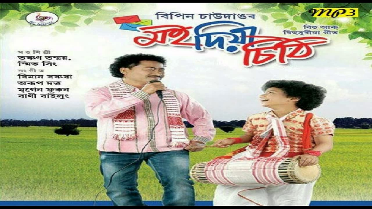 rodor sithi title song