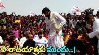 Janasena Chief Pawan Kalyan Performing Gangamma Pooja | Ichapuram Tour | Porata Yatra | Newsdeccan