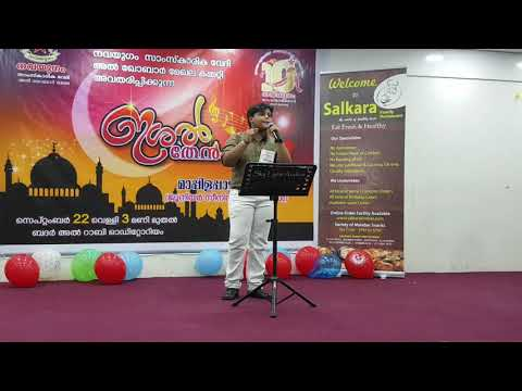 Ee kannu nananju song by Rhuthu Jith K 1st Prize