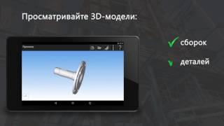 КОМПАС:24(Мобильное приложение для устройств под управлением ОС Android — KOMPAS:24 ..., 2017-02-21T12:11:02.000Z)