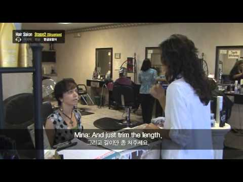미국에서 배우는 서바이벌 잉글리쉬