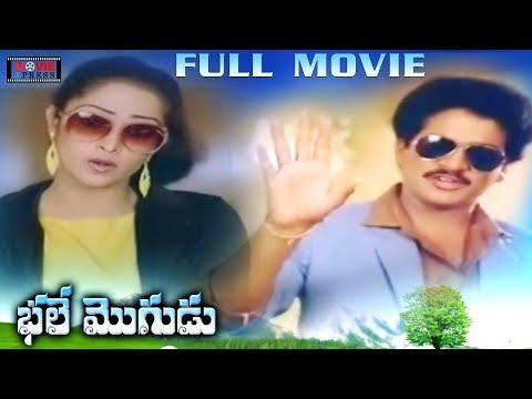 Bhale Mogudu Telugu Full HD Movie    Rajendra Prasad    Rajani    Movie Express