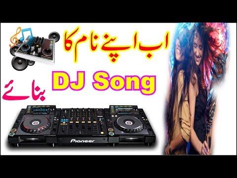 Apne Nam Ka Dj Song Banaye - How To Make Your Own Name Dj Remix Song
