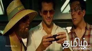 Hangover 2 Tamil dubbed comedy