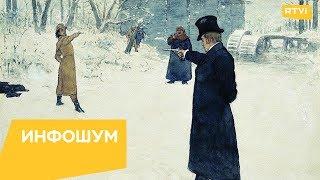 В Госдуме хотят создать дуэльный кодекс / Инфошум
