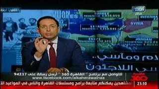 أحمد سالم: السخرية من سوريا والعراق بقت نكتة !
