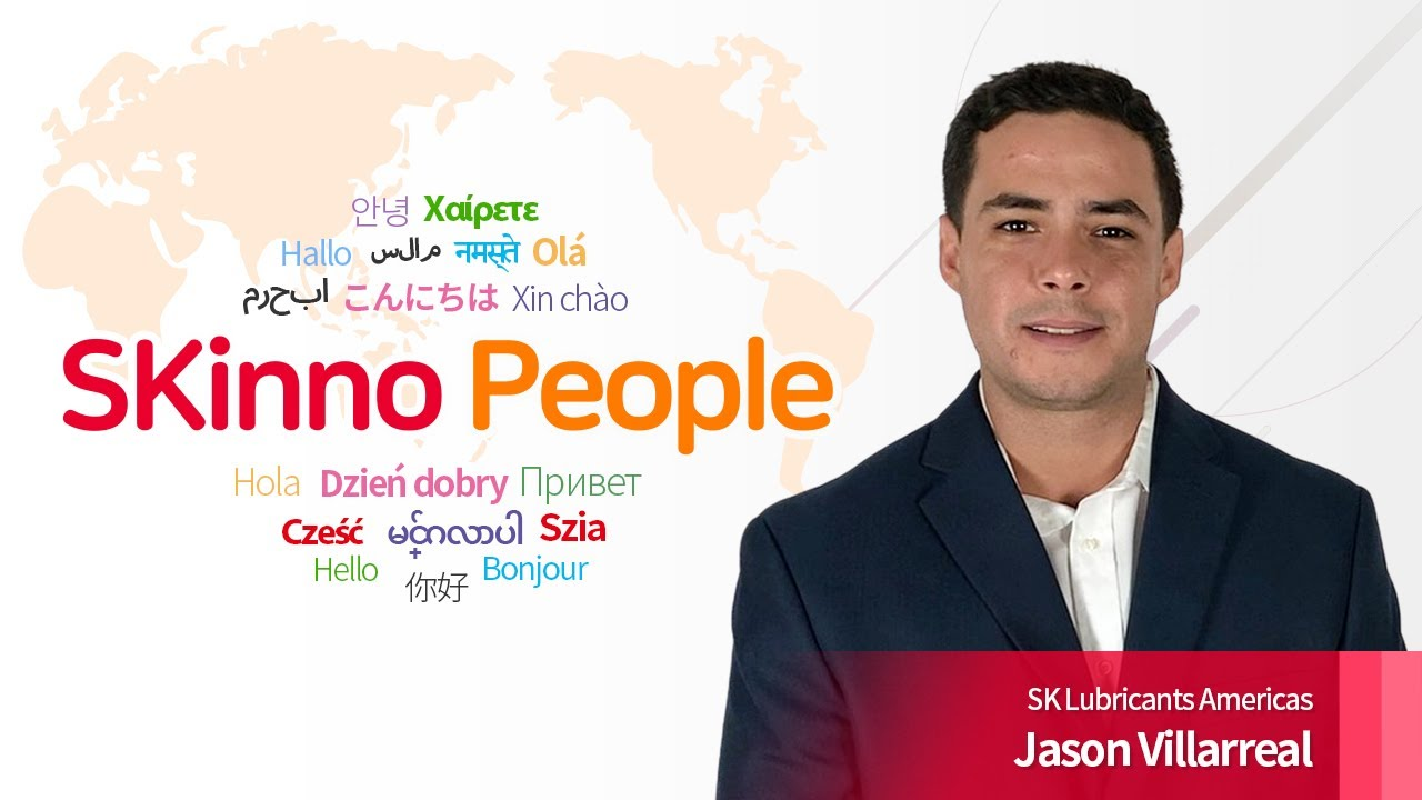 [SKinno People] Jason Villarreal, SK Lubricants Americas