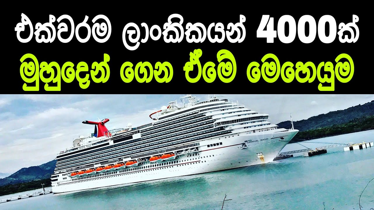 Traveling on Cruise Ship