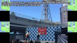 CBCラジオ presents オアシス21 ディスカバ!!サマーバザール スペシャル...
