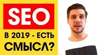 видео SEO-оптимизация | Блог Владимира Савельева