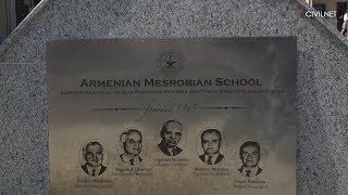 Մեսրոպեան դպրոց․ հայկական անկյուն Կալիֆոռնիայում