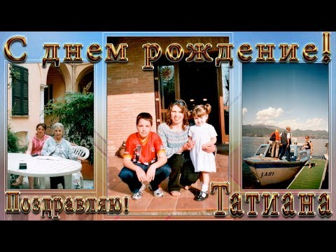 Taniusa Amentiri patroni Jubileu La multi ani С днем рождения юбилей Скачать проект ProShow Producer