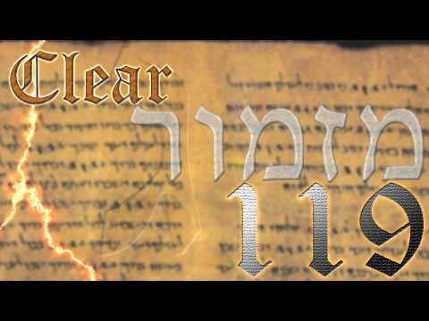 Psalms 119 (Gimel) by Clear