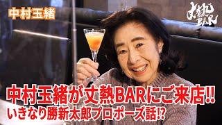 オリンピック、本日で閉会しますね。 日本人の活躍、素晴らしかったです❗️ 人が頑張っている姿をこれほどの感動を持って見守り、自分のことのように喜び、誇りに思い、 ...