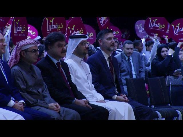 Sahtak Awalan - Khayr Qatarna (Event Highlights)