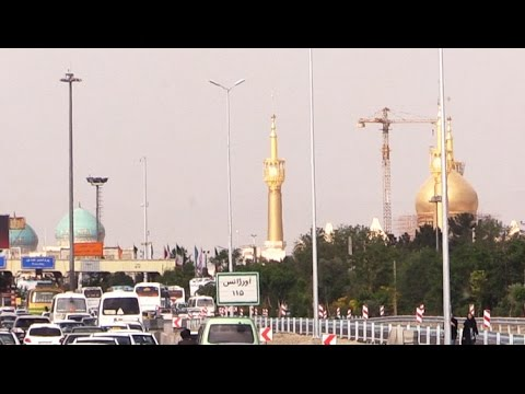 Introduction to Iran- - important essentials.