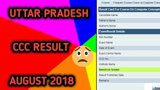 CCC RESULT OF UTTAR PRADESH AUGUST 2018 DECLARED ??