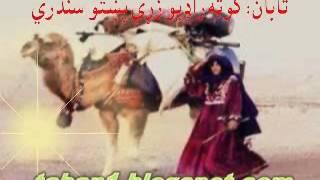 bia  kadi baarezhi 2 old pashto songs