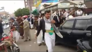تظاهرة في ساحة التغيير في صنعاء ضد الحوثيين