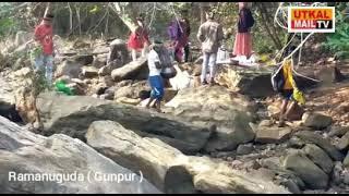 Utkal Mail T.V / Gadgada needs development as tourist place / Ramanuguda ( Gunpur ) / 7th May 2021