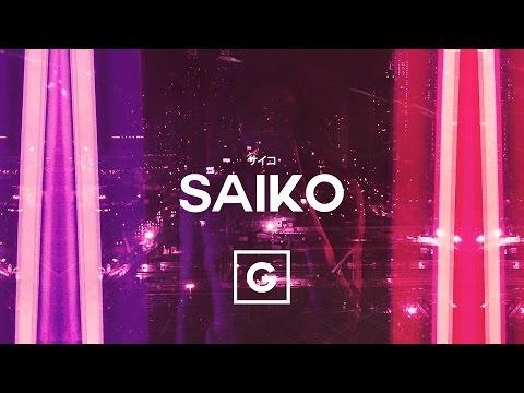 Yung Lean x Keith Ape Type Beat - ''Saiko''